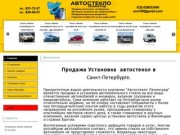 ВЯдрине.РФ - интернет-портал Ядрина (городской сайт города Ядрин, Чувашия)