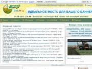 Agrosektor.kz