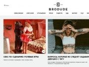Brodude.ru