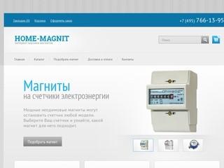 Неодимовые магниты, купить мощный магнит в Москве