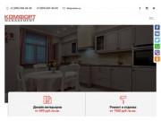 Создание и проектирование дизайна интерьеров (Россия, Московская область, Москва)