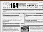 Всегда свежие новости со всех информационных сайтов Новосибирска. (Россия, Новосибирская область, Новосибирск)