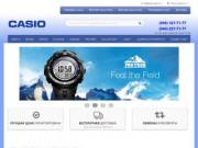 Фирменный магазин Casio в Украине : Casio-Ukraine.com (Украина, Киевская область, Киев)