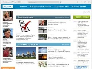 365news.biz