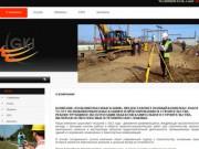 Комплексные инженерные изыскания, проектирование (Россия, Саратовская область, Саратов)