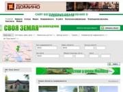 Загородная недвижимость в Вологодской области - Интерактивная карта Вологодской области с районами