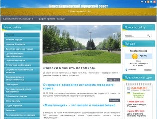 Konstrada.com.ua