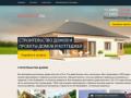 Строительство домов в Москве недорого