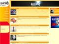 Радио «Шансон» в Тюмени:: Официальный сайт