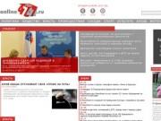 Online47.ru