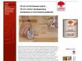 Орхидея Дизайн - сайт дешево, создание сайта дешево, создание сайтов дешево