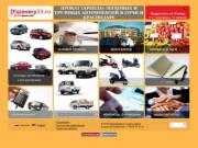 Компания  «Discovery23.ru»  предоставляет услуги по прокату автомобилей без водителя на территории г.Сочи и Краснодарского края организациям и частным лицам