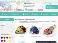 Интернет-магазин по доставке цветов и букетов (Россия, Кемеровская область, Кемерово)