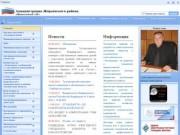 Администрация Жердевского района