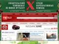 """Тульский городской портал MySlo.ru - все самые свежие новости Тулы сегодня в одном месте (""""Моя Слобода"""" - самая популярная газета в Туле - новости города)"""