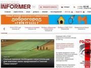 Ruinformer.com -  Новости Севастополя, Крыма и России сегодня