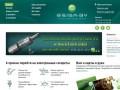 Электронные сигареты — официальный сайт Esiga.by