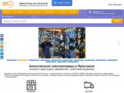Инженерная сантехника. Невысокие цены. (Россия, Нижегородская область, Нижний Новгород)