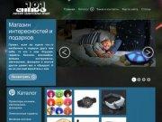 101chudo.ru - магазин удивительных подарков. Игрушки, светильники