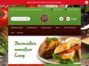 Testo | Доставка готовых блюд | Доставка еды в Чите