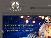 Интернет-магазин салон штор для окошка предоставляет большой ассортимент штор, тюлей и готовых ламбрикенов. Всё это вы можете найти на нашем сайте, сэкономив множество времени и денег. На сайте легко подобрать интересующий вас товар. (Украина, Киевская область, Киев)
