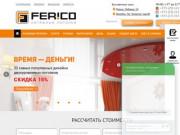 Производство, монтаж, сервисное обслуживание натяжных потолков (Белоруссия, Минская область, Минск)