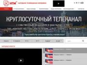 «НТМ» — Народное телевидение Мордовии «НТМ» — Народное телевидение Мордовии |
