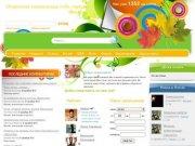Открытая социальная сеть города Фролово
