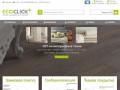 Кварц-виниловая плитка, замковая плитка, официальный магазин NOX в России