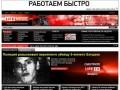 Водитель Бари Алибасова задержан за изнасилование (Lifenews.ru)