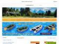 """Интернет-маркет """"ZATAR"""" - Надувные лодки ПВХ, комплектующие, запчасти."""