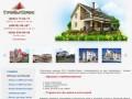 Sbs-kaluga.ru — СтройБытСервис (КАЛУГА) - строительство домов и коттеджей в Калужской области