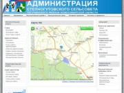 Карта МО - Администрация Степногутовского сельсовета, Тогучинского района, НСО