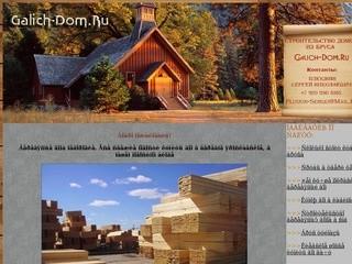 Деревянные дома недорогие - Строительство домов под ключ