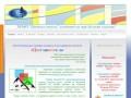 """ТЮФЭ - Турнир Юных Физиков Экологов """"Цветные стекла"""" (Краснодар, тел./факс 8 (8612) 67-32-85 (фирма «ЭБС-Цветные стекла»), 8 (918) 44-959-47)"""