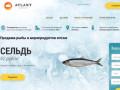 ГК «Атлант Групп»– поставщик рыбы и морепродуктов (Россия, Свердловская область, Екатеринбург)