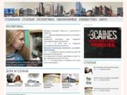 Новости Барнаула и Алтайского края (ежедневная публикация самой актуальной информации)