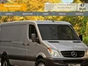 Ремонт микроавтобусов в Кингисеппе