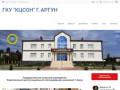 "Argunkcson.ru — ГКУ ""КЦСОН"" г.Аргун"