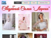 Свадебные платья г.Лабытнанги