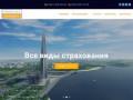 СпбПолис - доступное страхование в Петербурге (Россия, Ленинградская область, Санкт-Петербург)