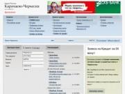 Банки Черкесска, вклады, ипотека, автокредит, кредитная карта и кредит на неотложные нужды