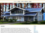Строительных услуг - Строитель 62 (Россия, Рязанская область, Рязань)