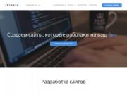 создание и разработка сайтов (Россия, Московская область, Москва)