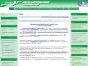 Комитет занятости населения Республики Алтай