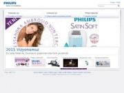 Philips (филиал в Турции)
