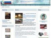Администрация Новокубанского городского поселения
