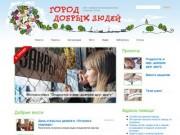 Сайт о добровольческом движении в Нижнем Тагиле