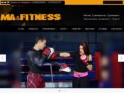 Mafitness | Фитнес. Единоборства. Групповые и персональные тренировки, г. Алушта