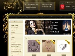 «Mademoiselle Jolie» –  салон стильных женских украшений .